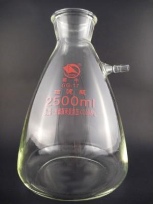 Filter flask 2500mL